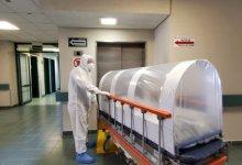 Photo of 733 personas hospitalizadas en Guanajuato por Covid-19