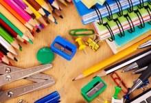 Photo of ¿Cuánto costará la lista de útiles escolares para el ciclo escolar 2020-2021?