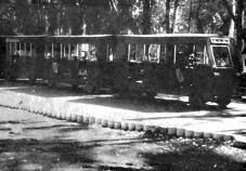 parque de convivencia irekua (24)