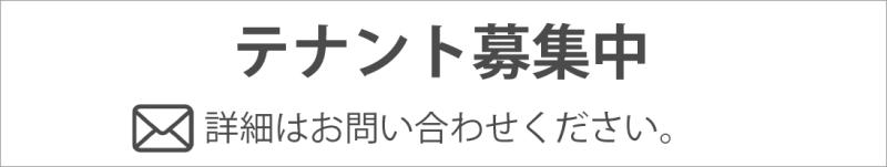 https://i0.wp.com/nouren.com/cms/wp-content/uploads/2019/01/名称未設定-2.png?w=800