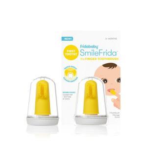 Smilefrida Finger Brush