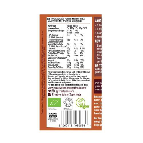Creative Nature Organic Cacao Powder (100g)