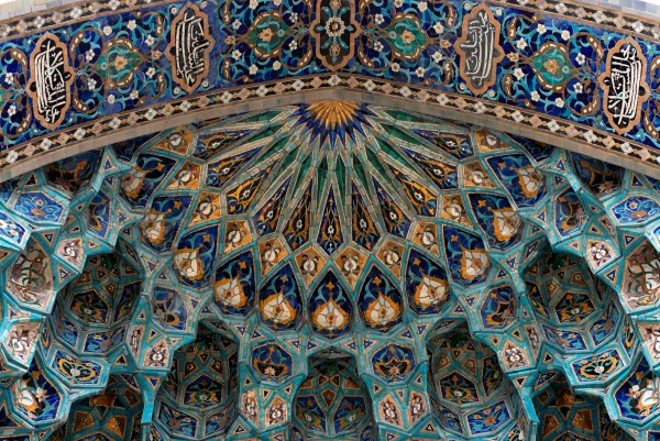 Mosaics Islamic Art and Architecture