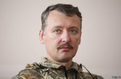 Igor Girkine, alias Strelkov.