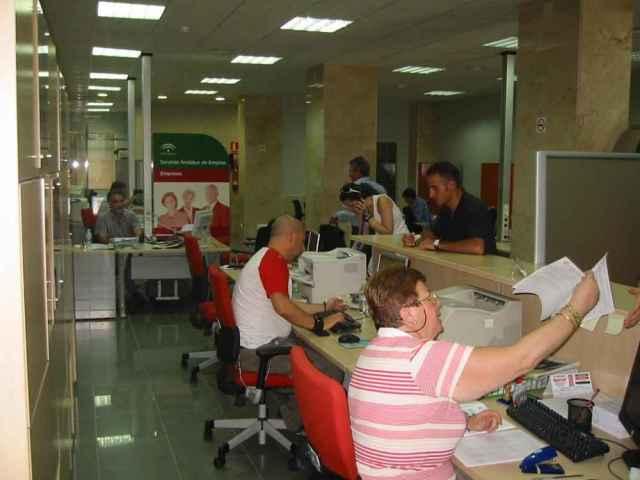 Oficina_SAE_opt