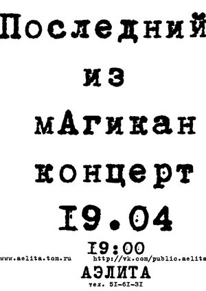 20130419_