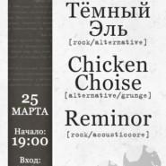 20120325