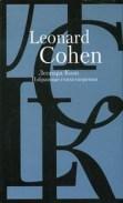 cohen - olear
