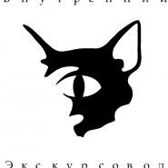 logo-v-ex