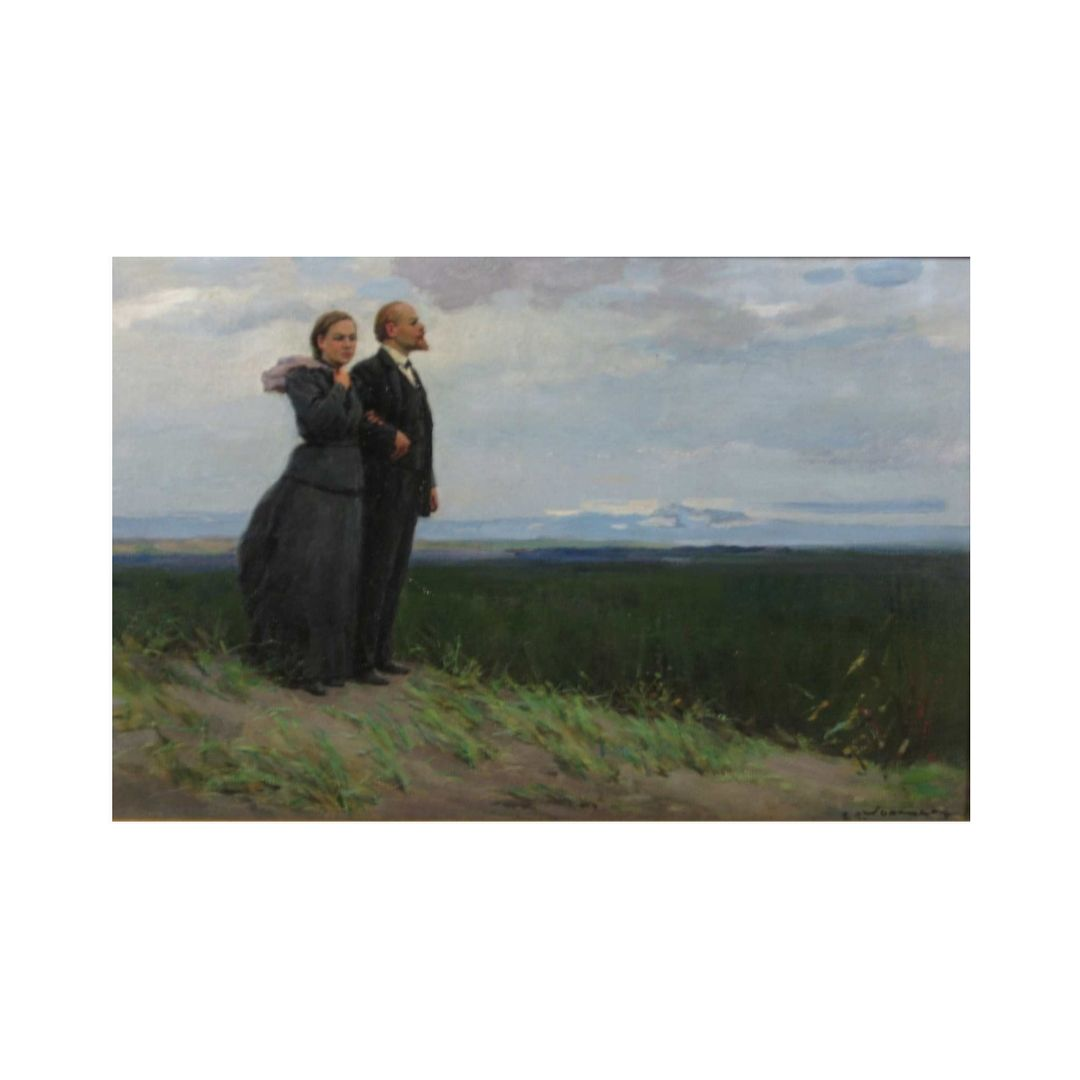 Kartina V. I. Lenin i N. K. Krupskaya na Peschanoj gorke hudozhnik Ganzhinskij