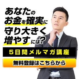 banner_ub_side_01