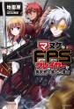 Manuke FPS LN cover