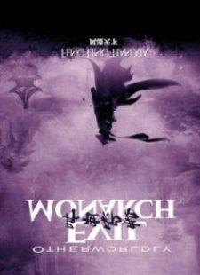 Otherworldly evil monarch จอมโฉดแห่งโลกหน้า มือสังหารมือพระกาฬ