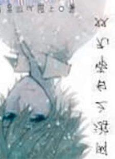 Virtual World – Peerless White Emperor