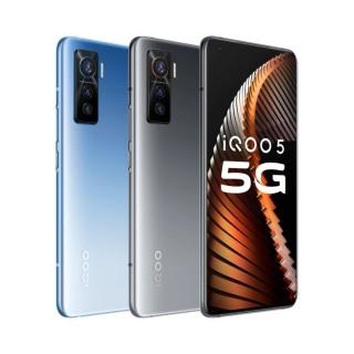 iQOO 5 Pro and iQOO 5