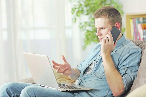 internet-posao-prevara-577755007-1000x0