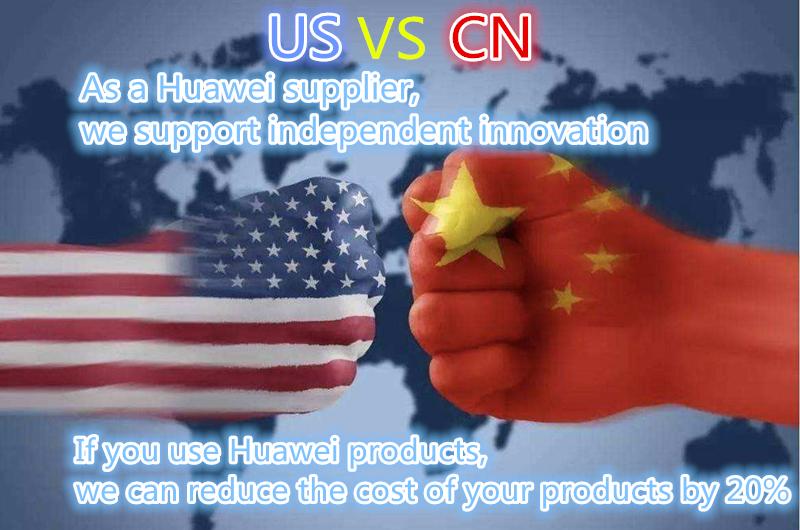 торговая война Китая с США