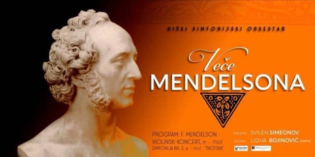 Premijerni koncert NSO