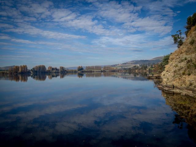 Lake Meadowbank