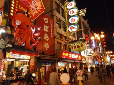 japanese aesthetics elements food culture osaka shops buildings advertisements train reasons why coolerinsights