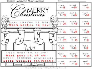 math mystery multiplication messages facts christmas edition preview