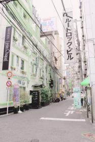 aesthetic japan japanese street tokyo background pastel drawing grunge soft yellow road streets pocky visit weheartit cities