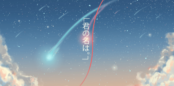 desktop aesthetic backgrounds anime wallpapers background hd card wa kimi na wall visit graphics vector