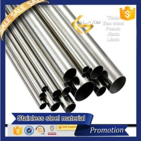 best selling 304 quailty stainless steel pipes jpg 350x350