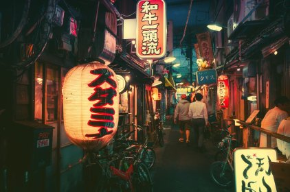 Japan, Night, Town, City Wallpapers HD / Desktop and