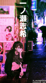aesthetic anime japanese wallpapers vaporwave japan pink starlight glitch wallpapercave neon vhs arte weheartit