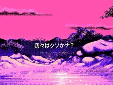 aesthetic japanese wallpapers background hd kawaii desktop pink grunge space pastel backgrounds cyberpunk cool pale immagini