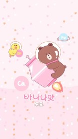 kawaii iphone wallpapers pink phone pastel line friends disney brown cony sfondi backgrounds kpop kakao cave funny wallpaperplay sailor monkey