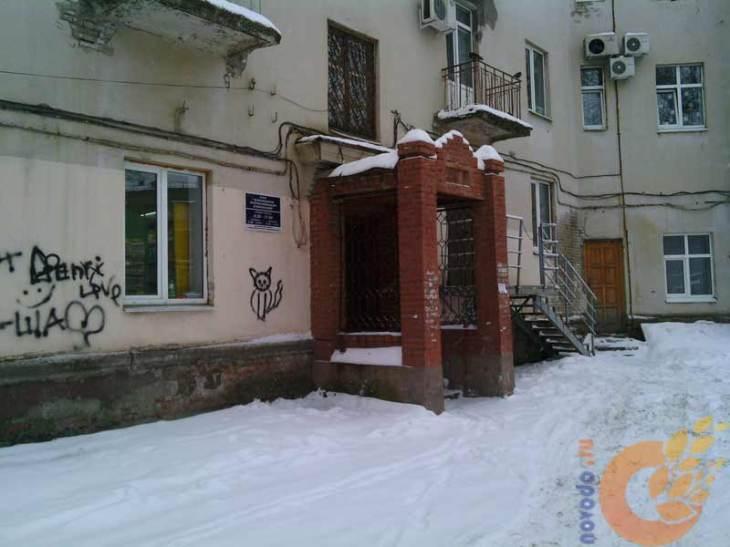 Рокировки «ЖУКа» из Новокуйбышевска
