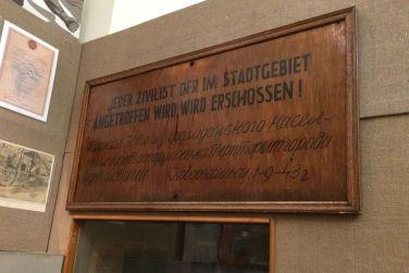 немецкие предупреждения 1