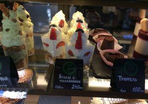 десерт с маскарпоне