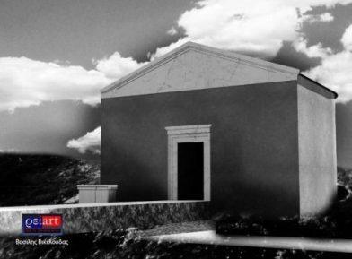 grobnica-aristotelya-10