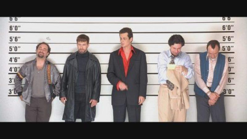 опознание преступников