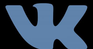 В ВК (Вконтакте) запустили новую интересную возможность