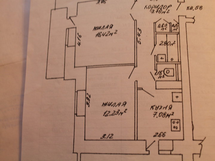 Наша бирюзовая кухня- трудное и вымученное решение — Дом. Ремонт. Дизайн