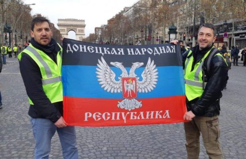 Картинки по запросу втручання РФ у протести в Франції