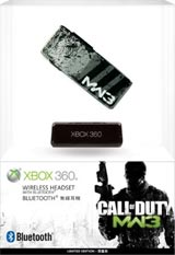 Buy Xbox 360 Xbox 360 Call of Duty Modern Warfare 3 320GB