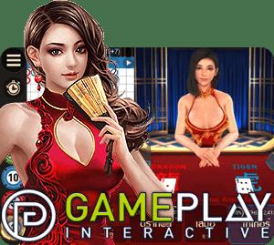 เกมเสือมังกร เกมไพ่ GPI Casino คาสิโน Dragon Tiger