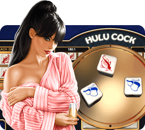 JOKER Hulu Cock เกมน้ำเต้าปูปลา