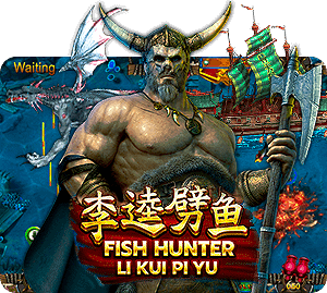 เกมยิงปลา Fish Hunter Li Kui Pi Yu JOKER gaming