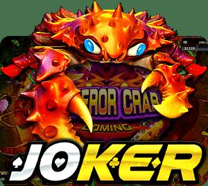 ยิงปลา JOKER