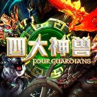 สล็อต Four Guardians GPI slot