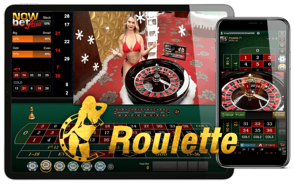 รูเล็ตต์ Roulette AE Sexy Gaming AE Casino Christmas theme