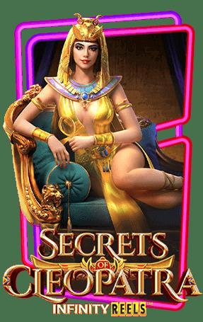 พีจี PGslot สล็อต อัพเดทใหม่ล่าสุด Secrets of Cleopatra เว็บสล็อต Nowbet Asia คาสิโนออนไลน์ระดับเอเชีย