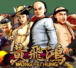 Wong Fei Hung (97.15%) SA Gaming Slot