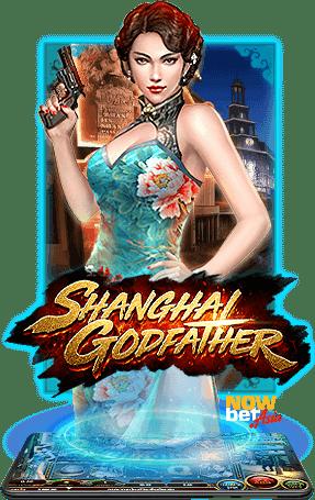 Shanghai Godfather SA เกมสล็อตฟรี